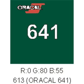 Oracal 641 Forest Green 613